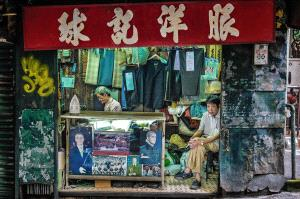 PhotoVivo Honor Mention - Keng-Hock Kennedy Lim (Singapore) <br /> Old Tailor