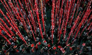 RPS Ribbons - Xiaojun Chen (China) <br /> Chinese Red Festival
