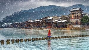 PSA HM Ribbons - Shenghua Yang (China)  Old Town With Snow